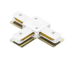 Коннектор для шинопровода Т- образный 1-фазный General G-1-TTT-IP20
