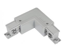 Коннектор для шинопровода L- образный 3-фазный General G-3-TLT-IP20