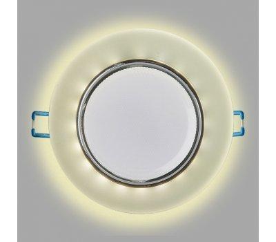 Светильник GCL-GX53-H38-BL-5 с подсветкой