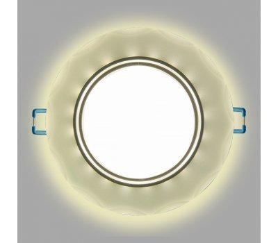 Светильник GCL-GX53-H38-BL-6 с подсветкой