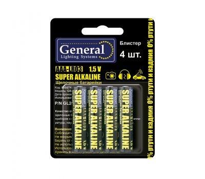 Батарейка GBAT-LR03 AAA щелочная блистер 4 шт