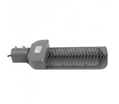 Светильник уличный GST-C2-100BT- IP65-5