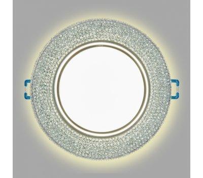 Светильник GCL-GX53-H38-BL-2 с подсветкой