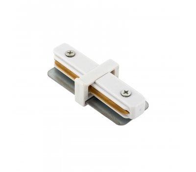 Соединитель G-1-TT-I-IP20-W для встраиваемого шинопровода прямой белый