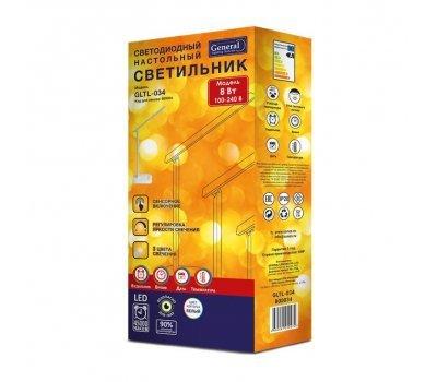 Светильник GLTL-034 8Вт белый с дисплеем c часами
